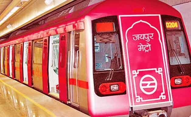 Our Metro will run fast in Parco, the journey will be easy