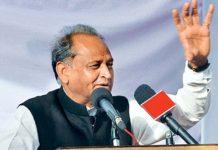 guru govind sinh jayantee aur lohadee