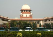 Supreme Court to hear today in verdict right to privacy