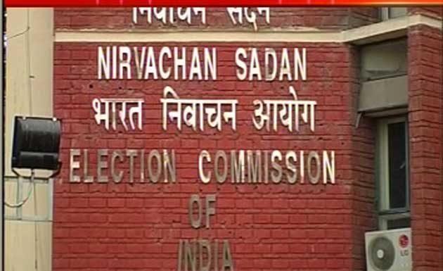 Election Commissionm new website, op rawat,