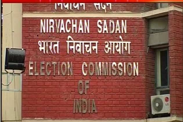 Election Commissionm new website, op rawat,