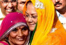Public hearing, chief minister residence Rajasthan, CM Vasundhara Raje