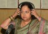 Vasundhara Raje-hotline