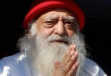 Asaram Bapu guilty in minor rape case