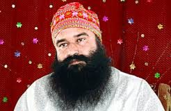 Supporters started violence when Baba Ram Rahim was convicted