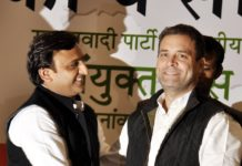 Akhilesh Introduced Rahul For UP Election Result 2017