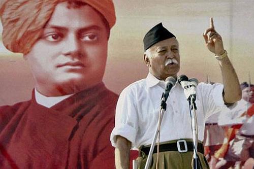mohan bhagwat rss jaipur