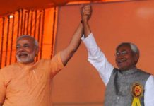 Prime Minister made a survey of Bihar flood affected areas, 500 million aid