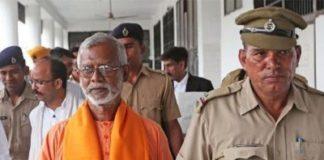 Samjhauta Express blast case, Swami Aseemanand, acquitted