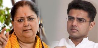 PM Narendra Modi, PCC Chief Sachin Pilot Statement, Kisan Loan Apology, Farmer's Movement, Warning, CM Vasundhara Raje