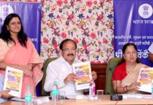 ban objectionable material cable TV act brought effect Union Information and Broadcasting Minister M. Venkaiah Naidu