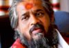 Conflicting Tantric Chandra-Swami dies