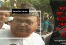Maulana Noor-ur-Rehman Barkati removed