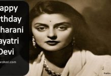 World Sundari Maharani Gayatri Devi is honored with her birth anniversary