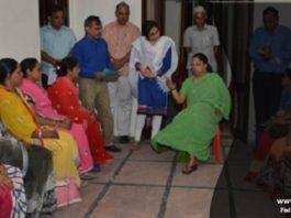 Vasundhara Raje Bharatpur