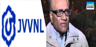 Gupta becomes Managing Director of Jaipur Discom