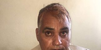 officer arrested for taking bribe