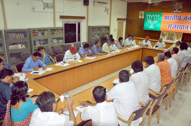 BJP Rajasthan Meeting