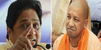 BJP government is anti-Dalit: Mayawati