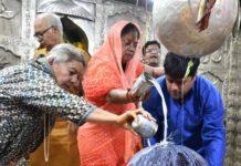 Chief ministter in Ujjain