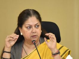 Collector-SP Conference Launch Successful efforts bring good governance people Vasundhara Raje cm rajasthan