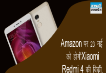 Radmi Note 4 launches on Amazon