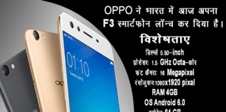 oppo launches phone with best feature ever