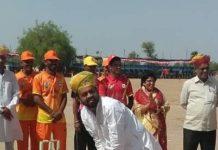 saiyan lodha in RCS election