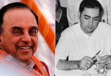 Subramaniam Swamy BJP MP Former Prime Minister Rajiv Gandhi Narasimha Rao Ayodhya Ram Temple Hindu Samaj Ram temple lock opened, PM Narendra Modi Ram temple building Parliament law