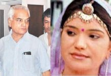Bhanwari Devi murder: Former minister Mahipal Maderna gets bail