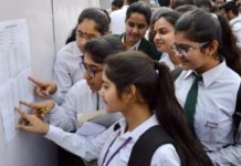 CBSE class results declared, results of Delhi, Chennai, Hailahabad, Dehradun, Trivandrum Regions