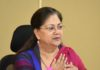 chief-minister-vasundhara-raje-offers-skill-development-gold-trophy