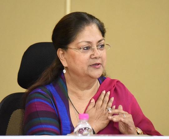 chief-minister-vasundhara-raje-offers-skill-development-gold-trophy