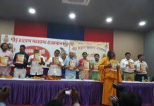 Goud Brahmin Introduction Conference, One and a half thousand youths gave introduction