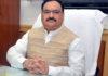 """केंद्रीय स्वास्थ्य मंत्री जेपी नड्डा ने स्वास्थ्य के क्षेत्र में कौशल विकास हेतु स्किल फोर लाइफ, सेव अ लाइफ अभियान की शुरूआत की । इस अवसर पर श्री नड्डा ने कहा कि भारत जन-सांख्यकीय लाभ की स्थिति में है क्योंकि भारत की 65 फीसदी से अधिक आबादी 35 वर्ष की आयु से नीचे है। सरकार ने इस स्थिति में युवाओं को जरूरी कौशल देकर सतत और समेकित विकास की मजबूत आधारशिला रखना सुनिश्चित किया है। """"स्किल्स फोर लाइफ, सेव अ लाइफ"""" अभियान का उद्देश्य स्वास्थ्य प्रणाली में प्रशिक्षित लोगों की गुणवत्ता और संख्या को बढ़ाना है। इस अभियान तहत कई पाठ्यक्रमों को शुरू करने की योजना है। जिसके तहत हैल्थ केयर के क्षेत्र में अलग-अलग योग्यताओं वाले लोगों को प्रशिक्षित किया जाएगा साथ ही आम लोगों को भी प्रशिक्षण प्रदान किया जाएगा। कौशल विकास और उद्यमिता राज्यमंत्री राजीव प्रताप रूडी स्वास्थ्य एवं परिवार कल्याण राज्यमंत्री फग्गन सिंह कुलस्ते, स्वास्थ्य एवं परिवार कल्याण विभाग के सचिव सी.के. मिश्र और विश्व स्वास्थ्य संगठन की भारत में प्रतिनिधि डॉ. हेंक बेकेडम भी इस अवसर पर मौजूद थे। समारोह को संबोधित करते हुए श्री नड्डा ने कहा कि युवाओं के कुशल होने से उन्हें शीघ्र रोजगार मिलता है और इससे देश समृद्ध होगा। श्री नड्डा ने कहा कि इससे युवाओं को नौकरी मिलने की उम्मीदों वास्तविक नौकरियों की उपलब्धता के बीच अंतर कम होगा। स्वास्थ्य मंत्री ने आगे कहा कि कुशलता से देश की अर्थव्यवस्था आगे बढ़ती और प्रत्येक क्षेत्र में प्रशिक्षित कुशल मानव संसधान की मांग और आपूर्ति के बीच अंतर कम होता है। देश में स्वास्थय के क्षेत्र में प्रशिक्षित स्वास्थ्य कर्मियों के लिए व्यापक संभावनाएं है। ऐसी पाठ्यक्रमों के शुरू होने से स्वास्थ्य क्षेत्र को पर्याप्त प्रशिक्षित कर्मी मिल सकेंगे। श्री नड्डा ने बताया कि सभी कोर्सों का पाठ्यक्रम राष्ट्रीय स्वास्थ्य और परिवार कल्याण संस्थान और अखिल भारतीय आर्युविज्ञान नई दिल्ली में तैयार किया है।"""