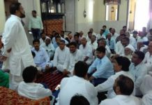 enthusiasm Congress workers Sirohi Jaipur Delhi Samyam Lodha ex mla Sirohi District Congress Meeting Election Officer Vishal Dhanraj Membership Campaign