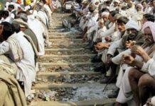 Jat community of Bharatpur-Dhaulpur, OBC, government sanctioned
