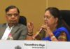 Development Dialogue with Policy Commission