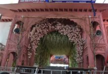 Amrit Siddhviv Mahotsav at Temple Sanganer of Digambar Jain Sanghij