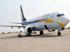 Bird collides with a plane at Jodhpur Airport, a big accident