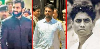 Anandpal brother Rupendra Pal Singh attacked CI Suryaveer
