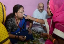 dalit-booth-worker-ramesh-amit-shah-on-pcaria-home-and-vasundhara-raje-food