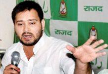 Creating scam Bihar, Vajpam, Tasvya Yadav, Lalu Prasad Yadav, Bihar News, Scam News