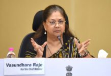 youth-challenge-four-change-recommend-government-to-innovation-chief-minister-vasundhara-raje-chief-ministers-advisory-council-meeting