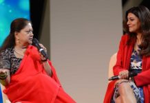 Festival of Education successful-effort-from-all-over-the-world-is-essential-for-success-vasundhara-raje