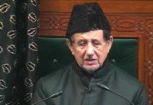 Muslim cleric Calbe Sadiq