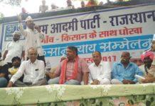 Arvind Kejriwal, Rakesh Nah, Lal Bahadur Shastri, grandson Adarsh Shastri, national poet Shahnaj Hindustani,