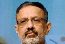 Rajiv Gauba Central Home Secretary