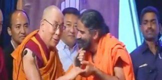 World Peace Program Mumbai, Yogguru Baba Ramdev, Tibetan Dharmaguru Dalai Lama