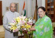 chief-minister-vasundhara-rajes-courtesy-gift-from-president-kovind